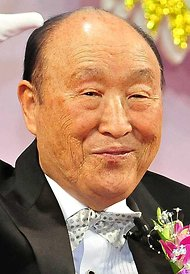 Crossing Paths With Reverend Sun Myung Moon